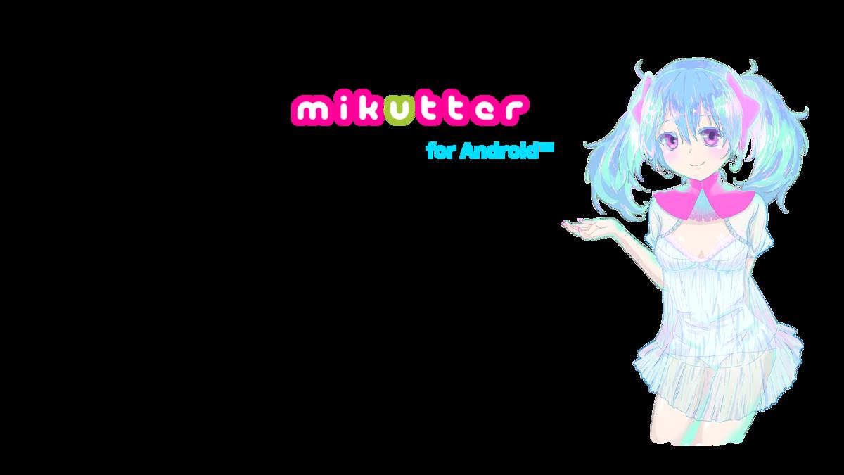 http://mikutter.hachune.net/